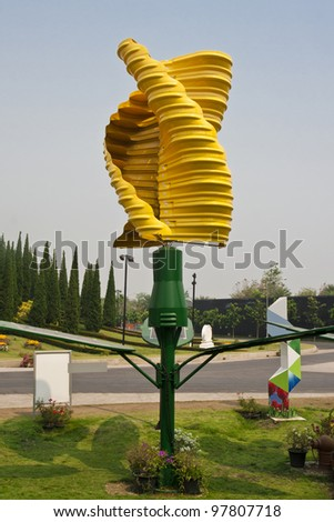 Vertical-axis wind turbines (VAWTs) are a type of wind turbine - stock photo