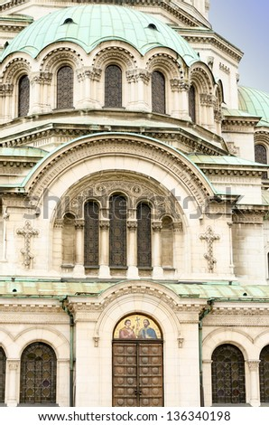 Vertical general view of the Alexander Nevsky Cathedral in Sofia, Bulgaria - stock photo