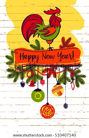 Vertical illustration for invitation, poster, banner, postcard for party Happy New Year 2017. Symbol red fire rooster of year 2017 on wood background.