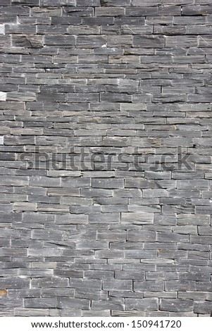 Vertical slate wall background - stock photo
