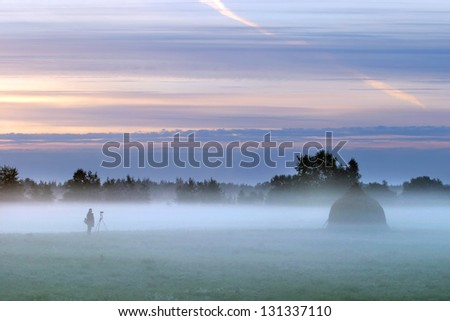 very beautiful landscape in the early misty morning in Tatarstan - stock photo