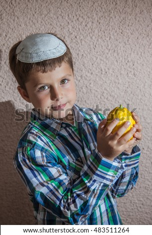 Etrog Pictures, Images, and Stock Photos - iStock