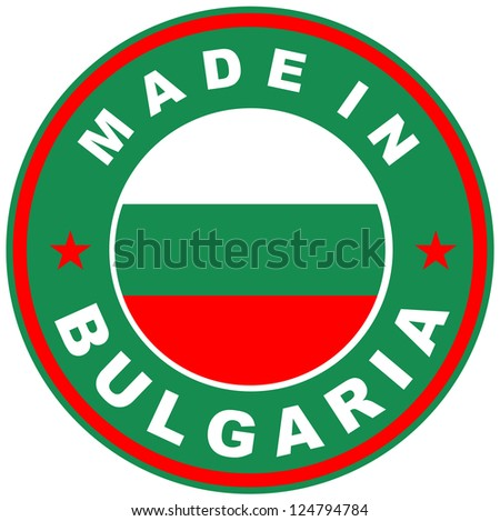 very big size made in bulgaria country label