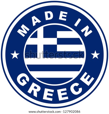 very big size made in greece country label
