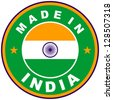 very big size made in india country label - stock photo