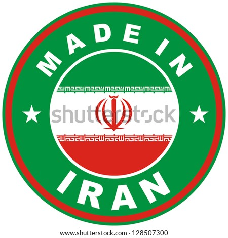 very big size made in iran country label