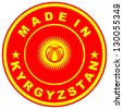 very big size made in kyrgyzstan country label - stock photo