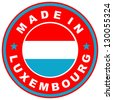very big size made in luxembourg country label - stock photo