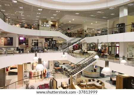 Very huge shopping mall centre. - stock photo