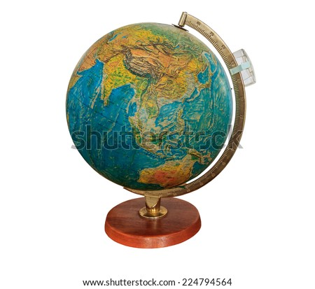 Very Old Ancient Globe On White Background - stock photo