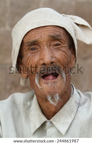 Very old man from China