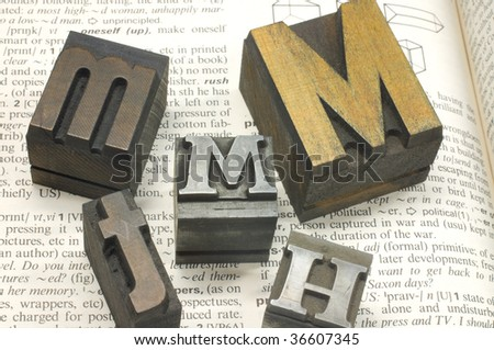 very old printing types - stock photo