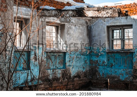 Very old ruins of the thrown building. - stock photo