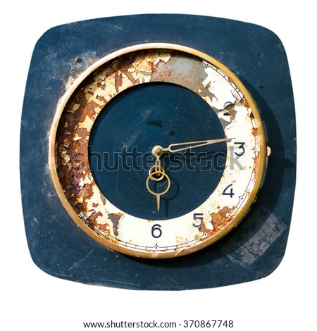 Very old watch - stock photo