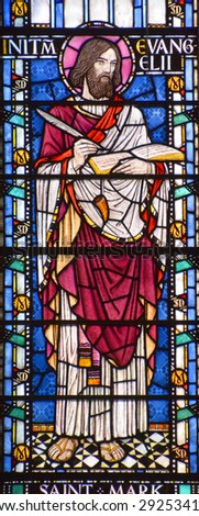 VICTORIA BC CANADA JUNE 23 2015: Stained glass wondow in Christ Church Cathedral in Victoria is the cathedral church of the Diocese of British Columbia of the Anglican Church of Canada. - stock photo