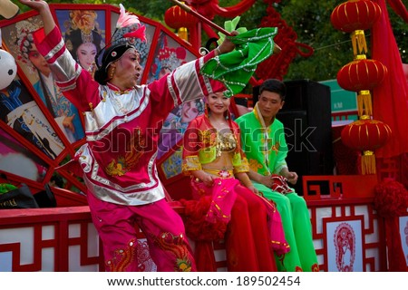 VICTORIA, SEYCHELLES - APRIL 26, 2014: Chinese procession at the Carnaval International de Victoria in Seychelles