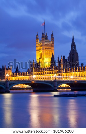 Victoria Tower House of Parliament London England UK at Dusk - stock photo