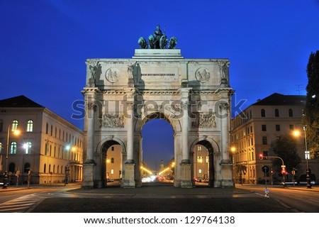 Victory gate Bavaria Munich, Germany - stock photo