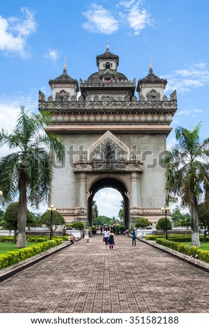 Victory Gate Patuxai in Laos capital Vientiane - stock photo