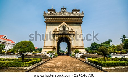 Victory monument in Vientiane, Laos. The Patuxai is dedicated to those who fought in the struggle for independence from France. - stock photo