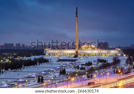 Victory park is architectural ensemble with monuments, obelisks, fountains at evening in Moscow, Russia - stock photo