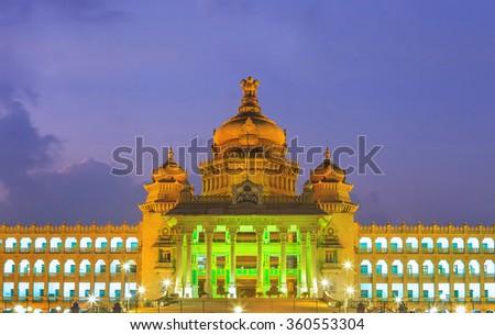 Vidhana Soudha at night, Bangalore, India - stock photo