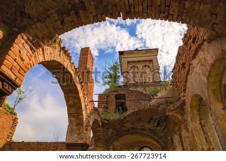 Vidin, Bulgaria - old synagogue building. Ruined temple. - stock photo