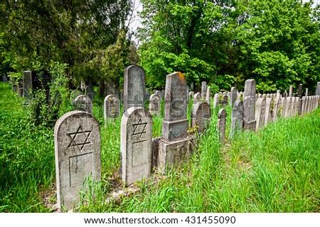 VIENNA, AUSTRIA - APRIL 24, 2016: Old jewish cemetery in Vienna - stock photo