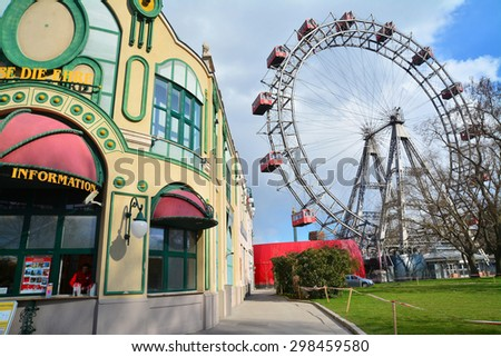 Vienna, Austria - April 6, 2015: Prater wheel in the famous Prater entertainment park in Vienna, Austria. Shot taken on April 6th, 2015 - stock photo