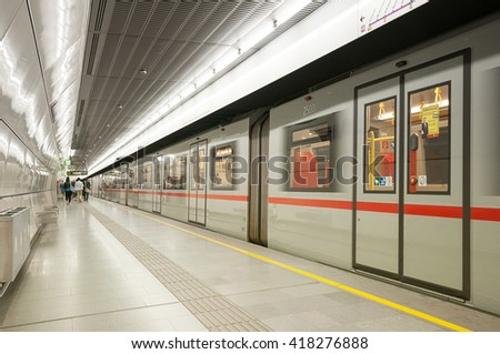 VIENNA, AUSTRIA - APRIL 22, 2016: Subway train at Schottenring station - stock photo
