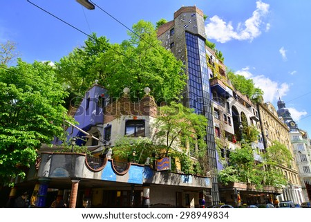 vienna, austria - april 27: the famous hundertwasserhaus in vienna, austria, shot taken on april 27th, 2015