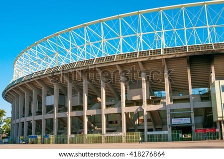 VIENNA, AUSTRIA - APRIL 21, 2016: The outside of Ernst Happel Stadium in Vienna, Austria - stock photo