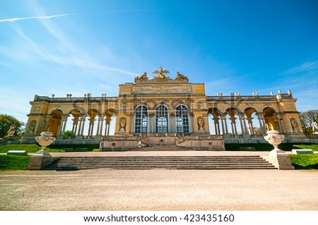 VIENNA, AUSTRIA - APRIL 23, 2016: View on Gloriette monument in Schonbrunn Palace - stock photo