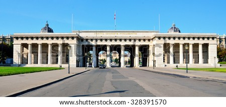 VIENNA, AUSTRIA AUGUST 29- Hofburg Palace Gate In Vienna. Built in the 13th century Hofburg Palace is the former imperial palace  August 29 2015 in Vienna, Austria - stock photo