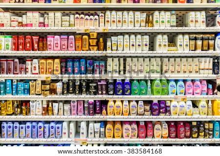 VIENNA, AUSTRIA - AUGUST 11, 2015: Shampoo Bottles For Sale On Supermarket Stand. - stock photo