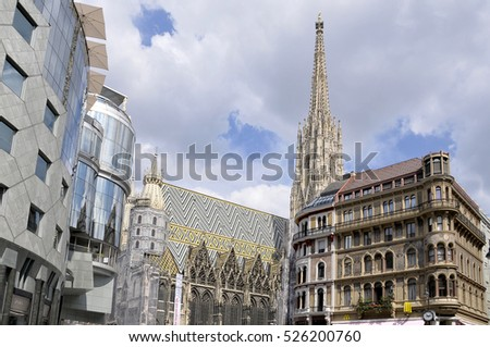 VIENNA, AUSTRIA - AUGUST 07, 2011: View of the Stephansdom cathedral and buildings, in the historic center of the city