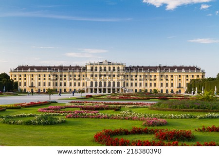 VIENNA, AUSTRIA - AUGUST 25: View on Schonbrunn Palace and park in Vienna, Austria on August 25, 2014