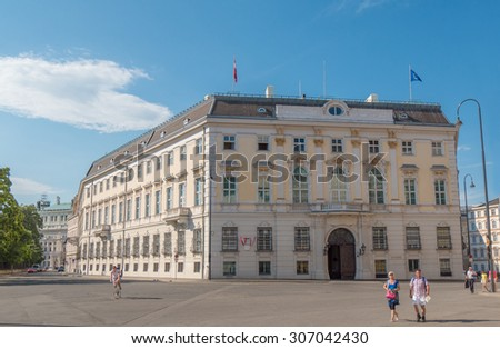 VIENNA, AUSTRIA 16 JUL 2014: The Federal Chancellery (Bundeskanzleramt), abbreviated BKA, is a federal agency on cabinet-level, serving as the executive office of the Chancellor of Austria - stock photo