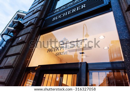 VIENNA, AUSTRIA - JULY 07 2011: Patek Philippe flagship store facade on July 07, 2011 in Vienna, Austria. Patek Philippe is known for precision-made chronometers useful to aviators and luxury watches  - stock photo