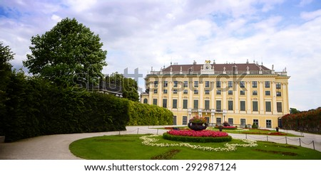 Vienna, Austria- 30 June, 2014 : A UNESCO World Cultural Heritage, View of Crown prince privy garden in Schonbrunn Palace in Vienna(Wien), Austria - stock photo