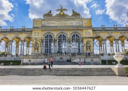 VIENNA, AUSTRIA - MAY 8, 2016: Schoenbrunn palace - former imperial summer residence, built and remodelled during reign of Empress Maria Theresa from 1743. Colonnaded Gloriette was built in 1775.