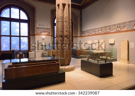 VIENNA, AUSTRIA - NOV 17, 2015: Interior of the Kunsthistorisches Museum (Museum of Art History). It was open in 1891