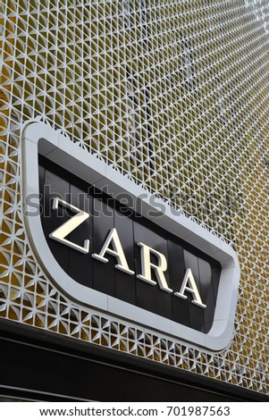 Vienna, Austria - October 6, 2015: The Zara company logo at one of its stores. Shot taken on October 6th, 2015