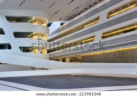 VIENNA, AUSTRIA - SEPTEMBER 29, 2014: Vienna University of Economics and Business. Futuristic architecture designed by architect Zaha Hadid. - stock photo