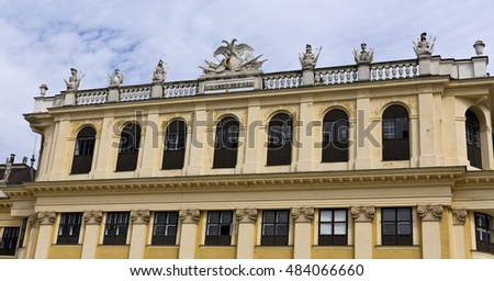 VIENNA, AUSTRIA - September 3, 2016: View of the baroque Schonbrunn Palace, a former imperial summer residence located in Vienna, on September 3, 2016 in Vienna, Austria