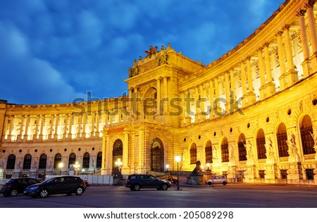 Vienna Hofburg palace at a nigth with clouds - stock photo
