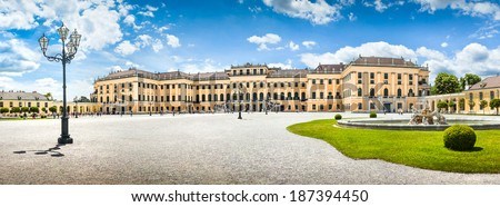 VIENNA - JUNE 14: Schonbrunn Palace at main entrance on June 14, 2013 in Vienna, Austria. The former imperial summer residence is a World Heritage site and Austria's most-visited tourist attraction. - stock photo