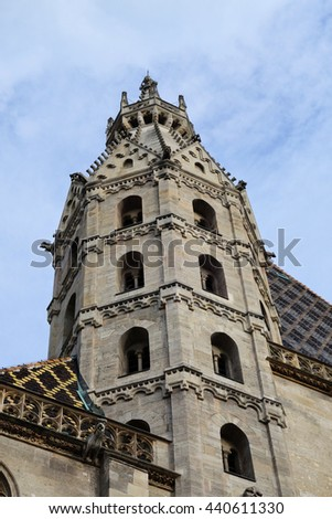 Vienna, St. Stephen's Cathedral (Wien, Stephansdom), tower with Pummerin, detail - stock photo