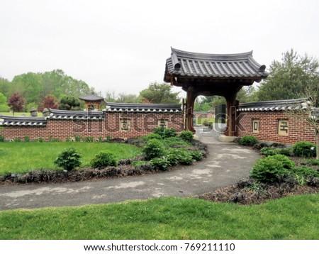 ... Meadowlark Botanical Gardens. Vienna, Virginia, USA   April 27, 2016:  Gate To The Korean Bell