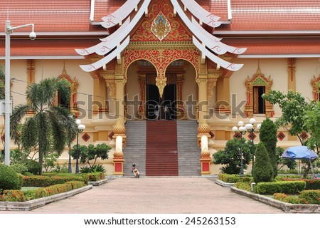 VIENTIANE, LAOS - AUGUST 7: The ornate entrance steps to Wat That Luang Neua which is part of the complex of Pha That Luang Stupa in Vientiane, Laos on the 7th August, 2014.